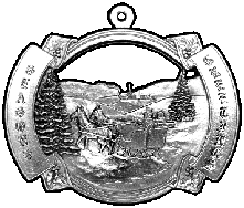 Season's Greetings pewter Christmas ornament